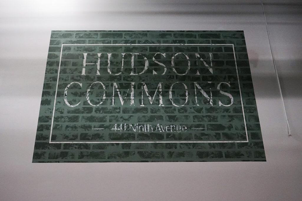 Hudson Commons Tile Mural